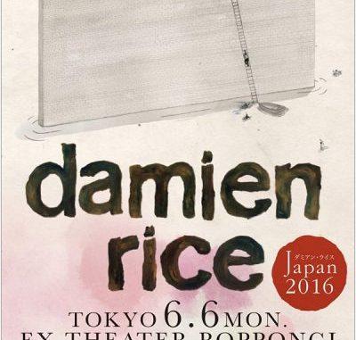 damien rice tokyo