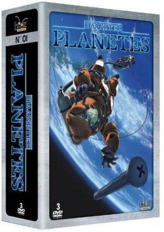 anime planetes