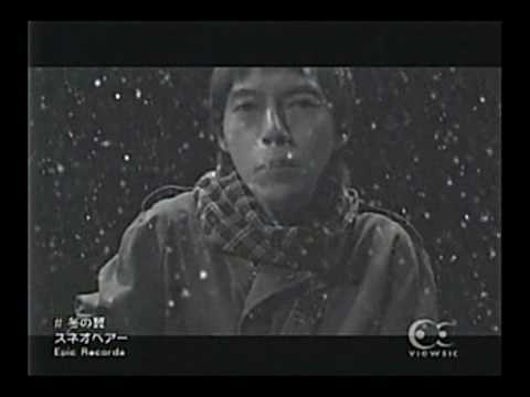[CDLS #277] Suneohair – Fuyu no tsubasa