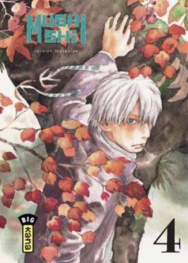 mushishi manga