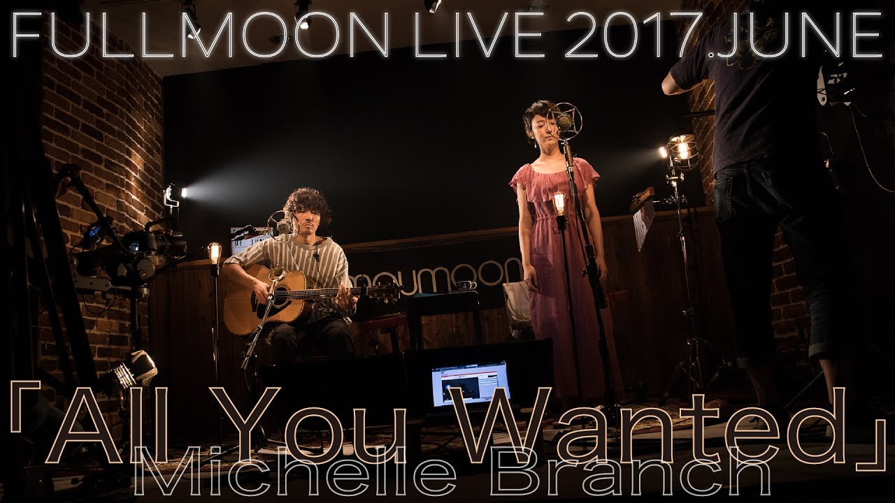 [CDLS #367] moumoon – All you wanted