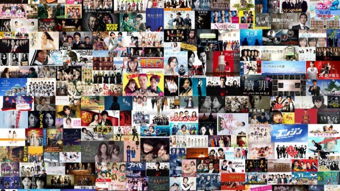 10 ans drama japonais