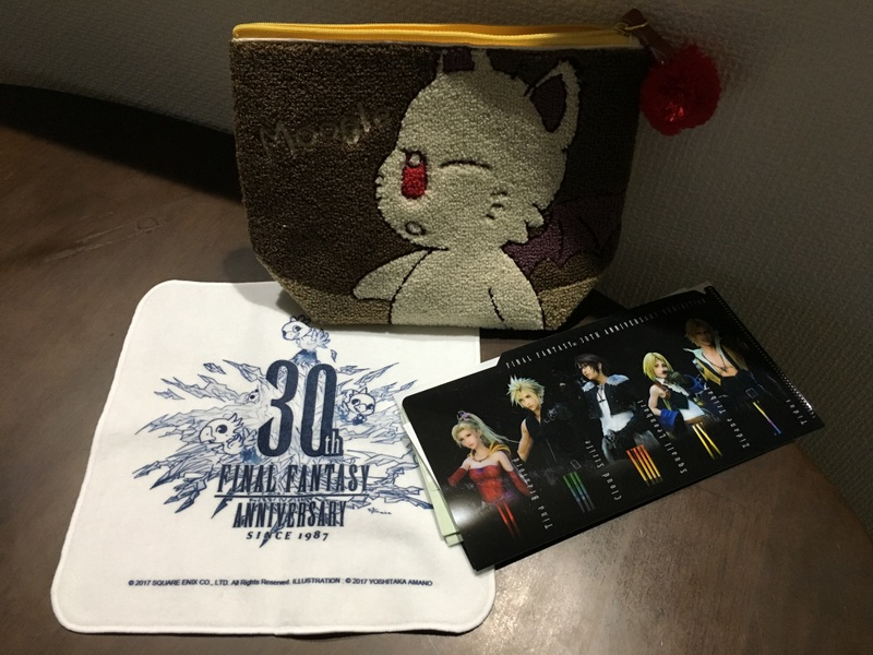exposition 30 ans final fantasy goodies mog chocobo