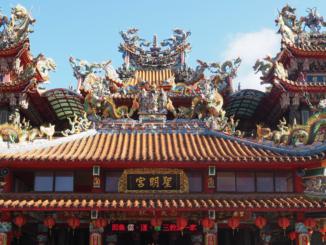 fushan temple jiufen taiwan
