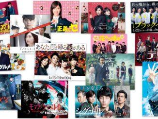 drama japonais printemps 2018