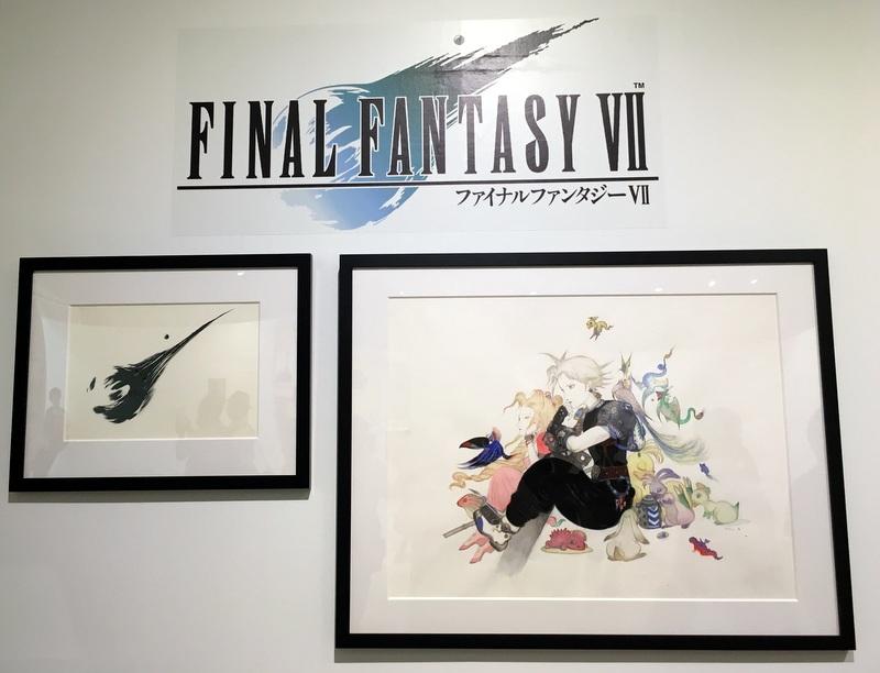 expo amano final fantasy