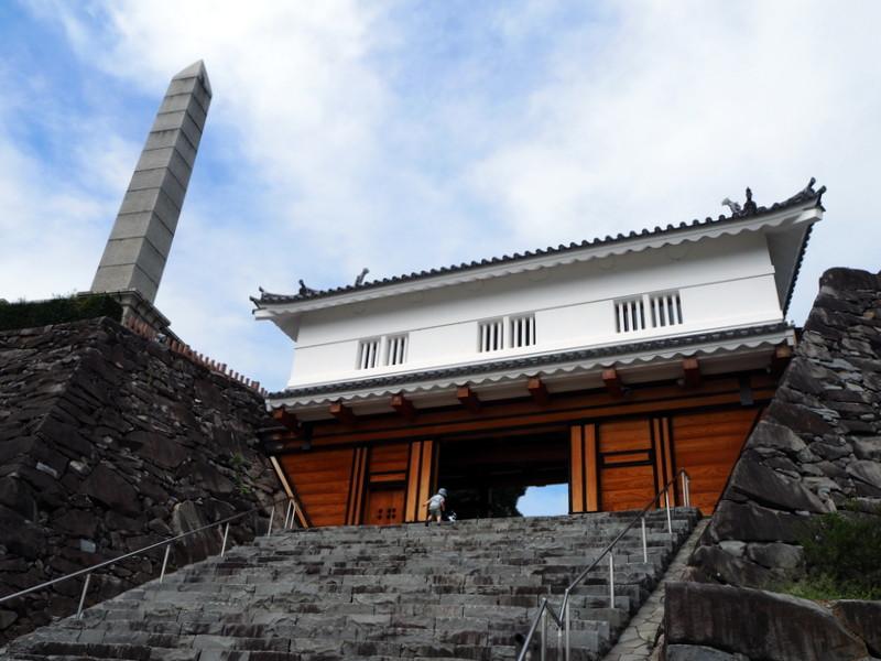 château kôfu