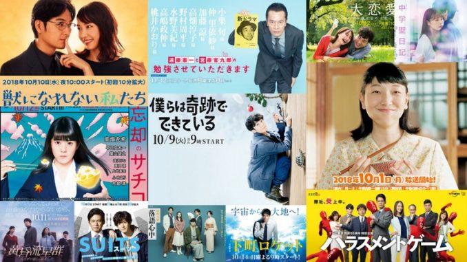 drama japonais automne 2018