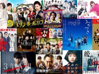 drama japonais hiver 2019