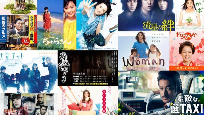 drama japonais 2018
