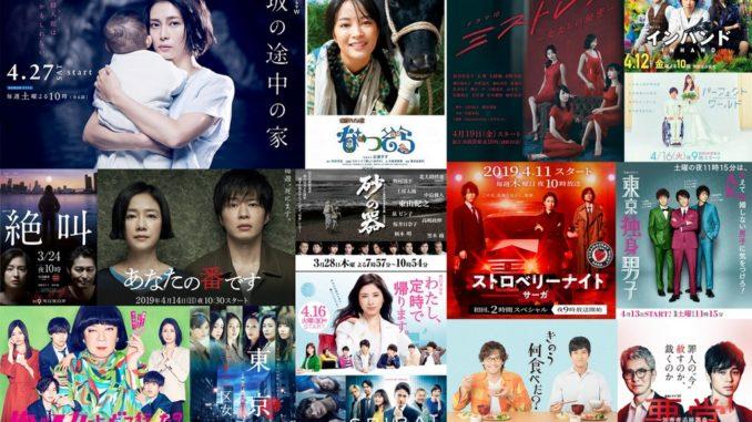 drama japonais printemps 2019