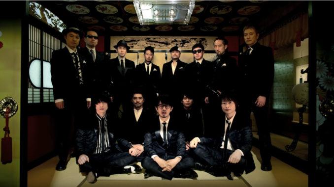 tokyo ska paradise orchestra ajikan