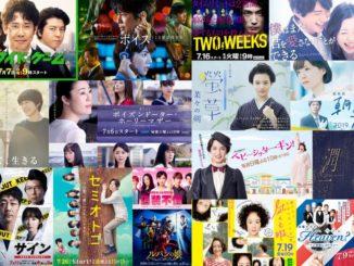 drama japonais été 2019