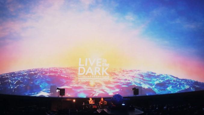 rie fu live in the dark