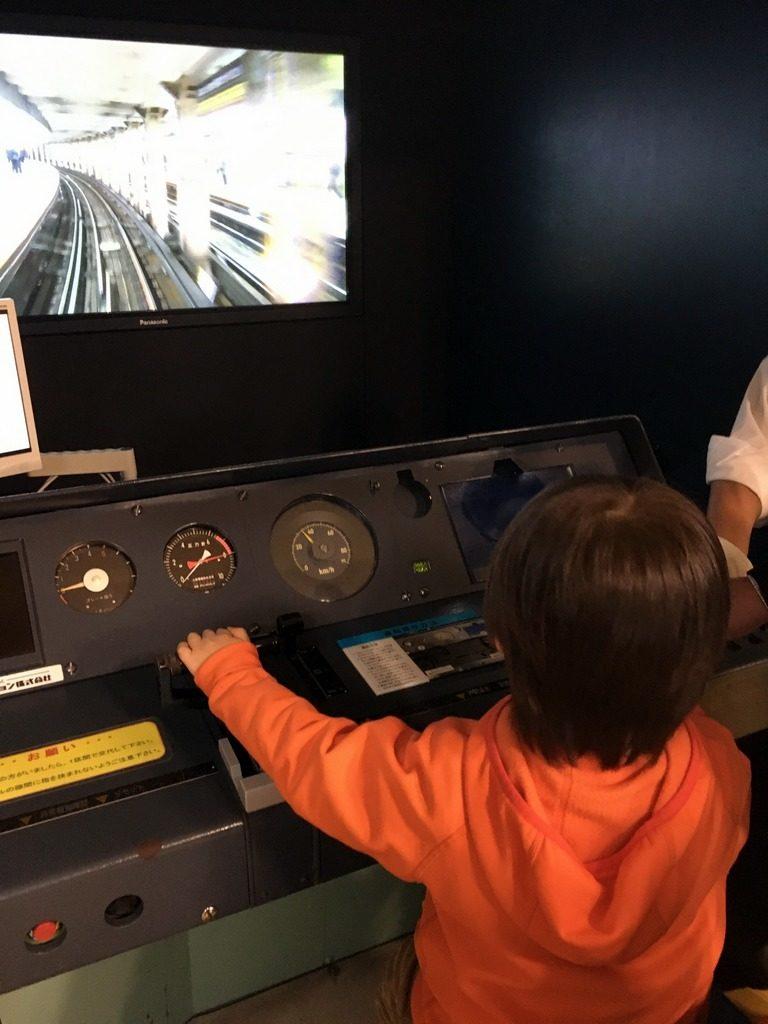 musée métro tokyo