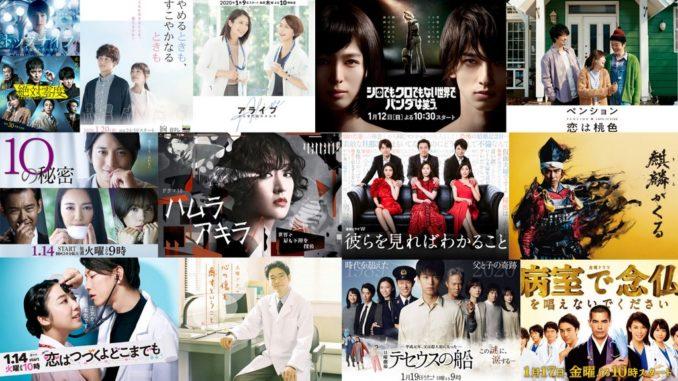 drama japonais hiver 2020