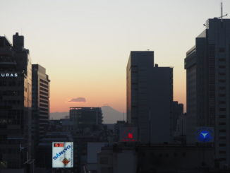 mont fuji buildings shibuya