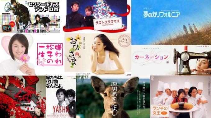 drama japonais à revoir