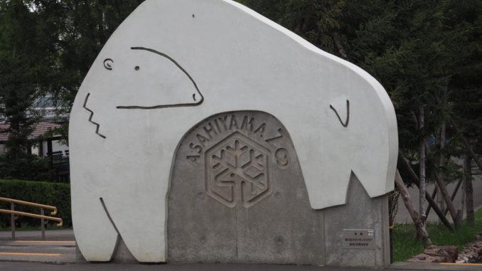 asahikawa zoo asahiyama
