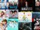 drama japonais printemps 2020