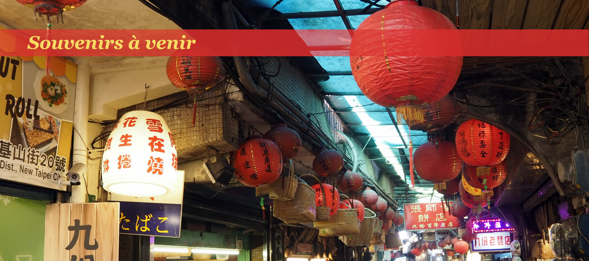 Souvenirs à venir - Le blog Japon de Katzina