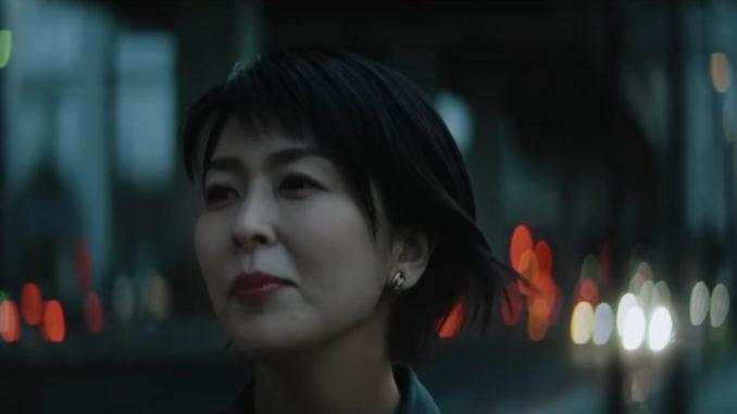 omameda towako