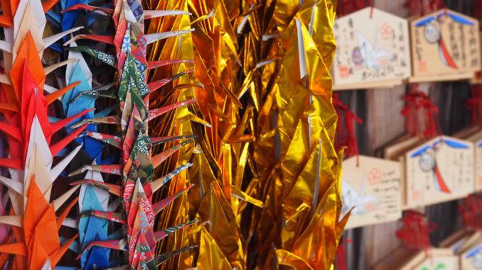 origami fushimi